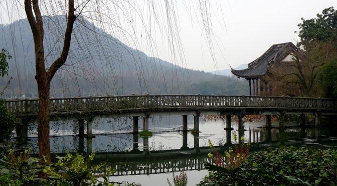 Librairie et lac de l'ouest d'Hangzhou